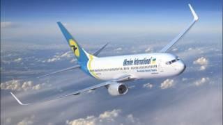 В МОЗ рассказали, когда в Украине возобновится авиасообщение