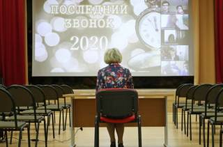 29 мая 2020 - какой сегодня церковный и светский праздник, народные приметы, именинники, этот день в истории Украины и мира