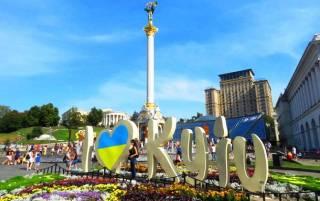 День Киева в условиях карантина: стали известны подробности празднования