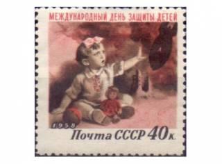 1 июня 2020 - какой сегодня церковный и светский праздник, народные приметы, именинники, этот день в истории Украины и мира