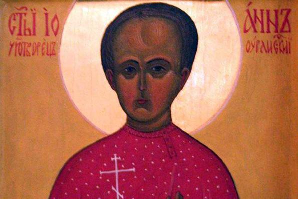 князь Иоанн Угличский