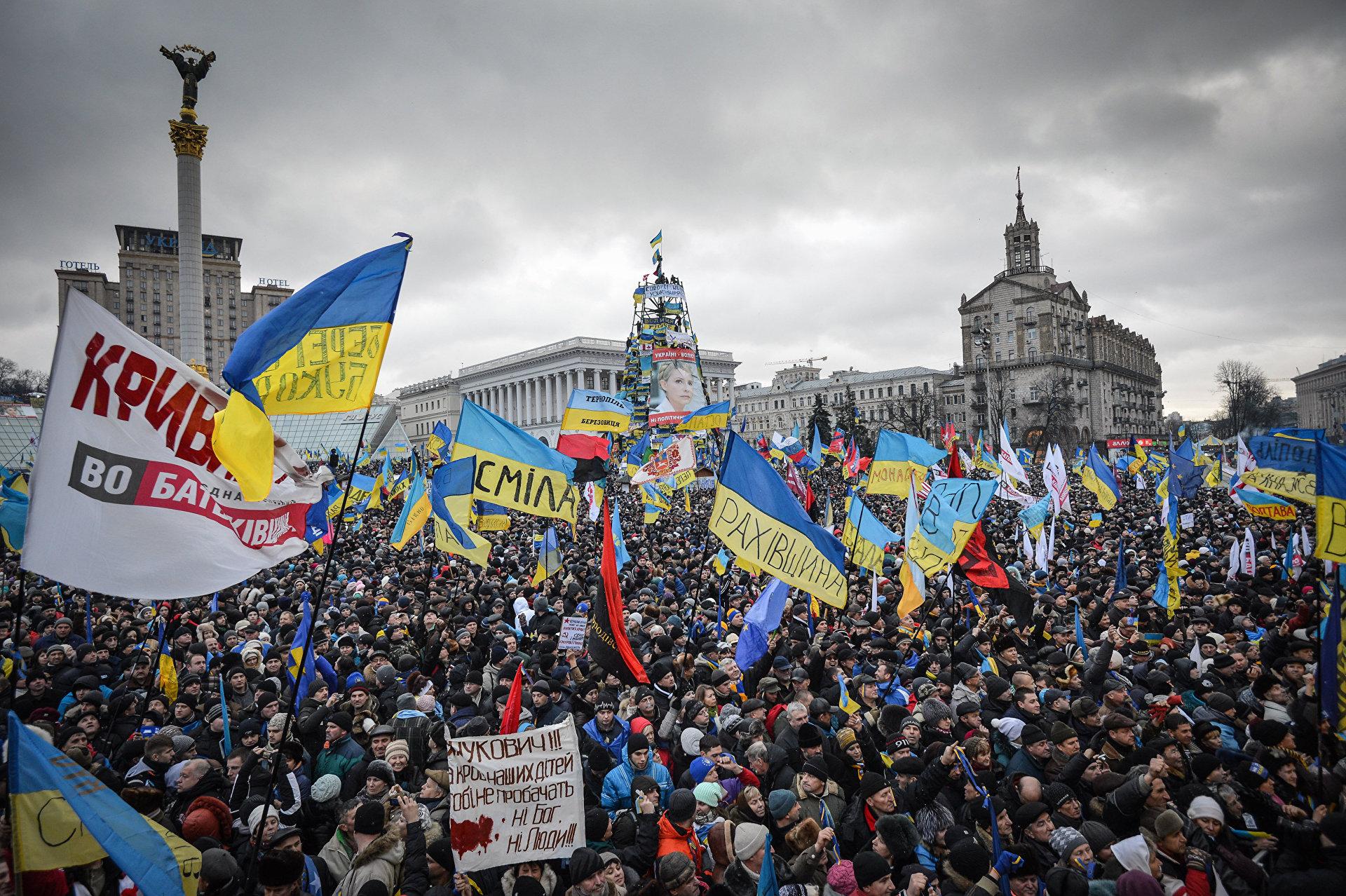 Майдан 2013