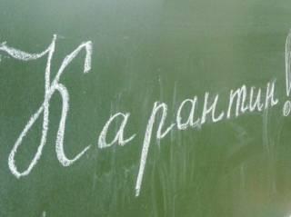 В Украине продолжают смягчать условия карантина. Но Киева это не касается