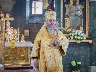 Митрополит Онуфрий объяснил, почему важно беречь чистоту веры