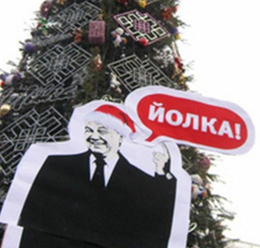 Янукович критика 2014