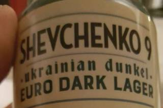 В Северной Америке сварили немного странное пиво в честь легендарного украинского футболиста