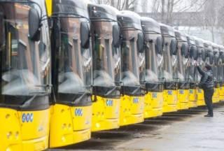 Стало известно, когда общественный транспорт Киева окончательно и бесповоротно перейдет на электронный билет