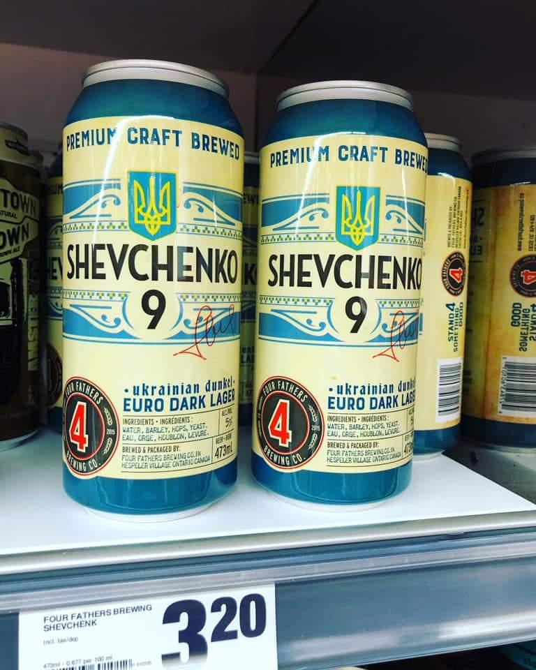 Пиво в честь Андрея Шевченко сварили в Канаде