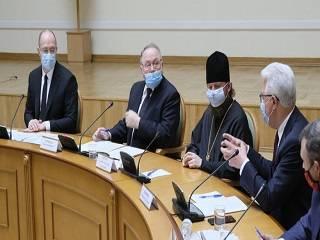 Представители УПЦ приняли участие во встрече ВСЦиРО с премьер-министром