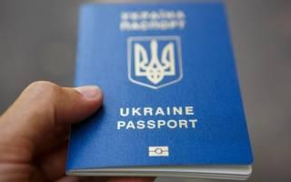 Украинским детям хотят разрешить… менять отчество