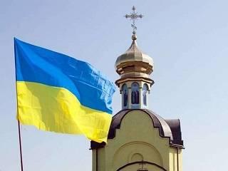 Украина стала частью религиозного эксперимента, контролируемого Западом - эксперт