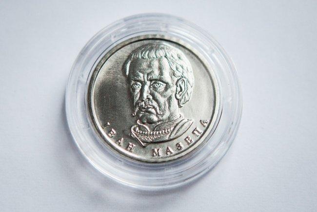 Реверс монеты номиналом в 10 грн