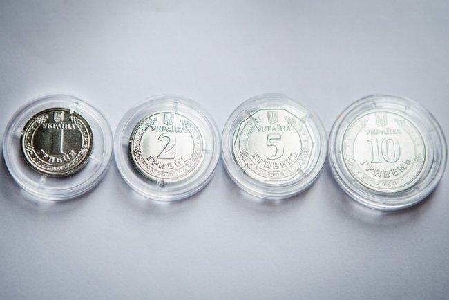 Аверсы монет номиналом от 1 до 10 грн
