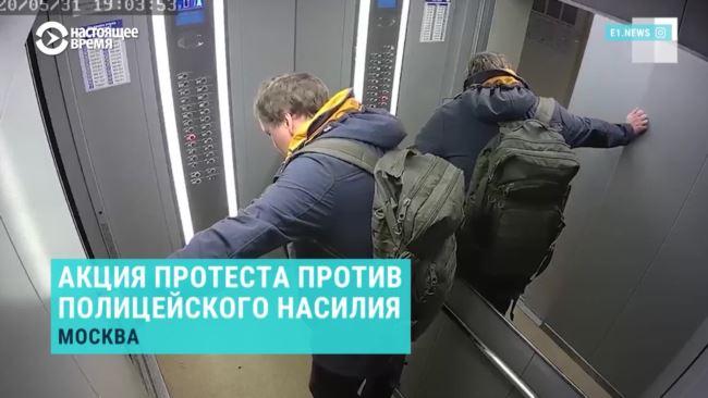 Акция протеста против полицейского произвола в Москве