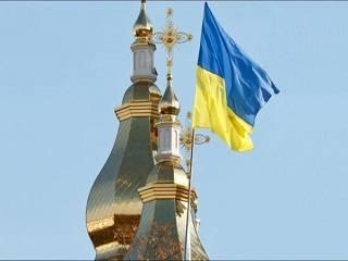 Институт внешнеполитических исследований Украины удалил новость про объединение Церквей с ПЦУ, сославшись на хакерскую атаку
