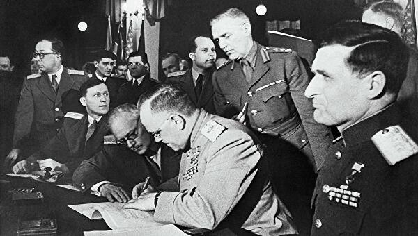 Подписание Декларации о поражении Германии