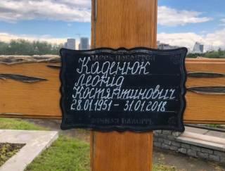 Забытая могила первого космонавта Украины. Позор нам всем, начиная от Зеленского