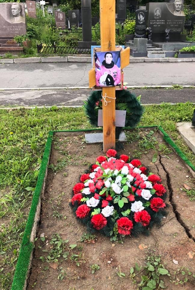 могила Каденюка