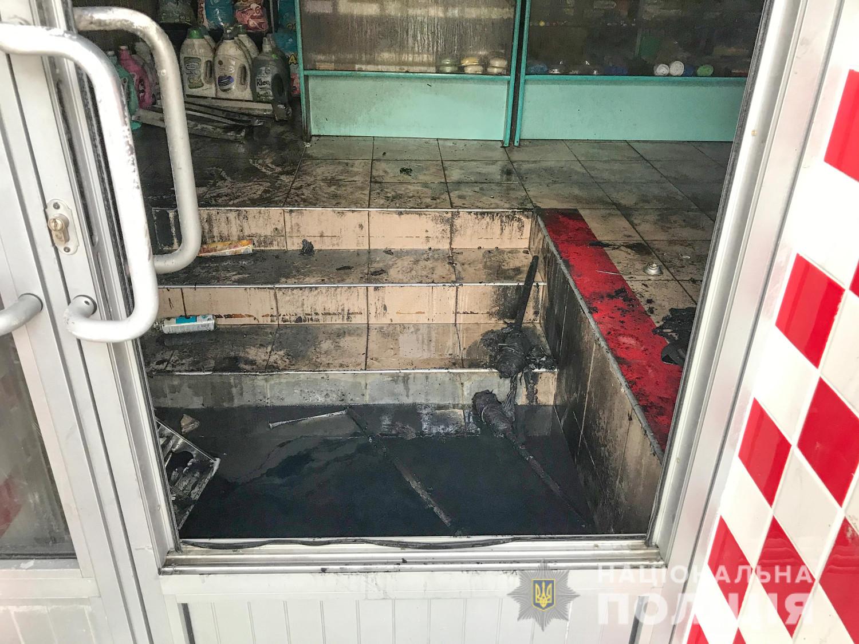 На Полтавщине мужчина сжег свою бывшую жену заживо прямо посреди магазина