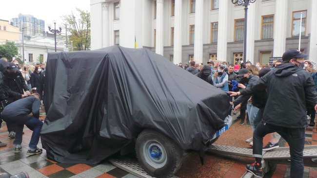 Митинг за отставку министра внутренних дел Арсена Авакова у стен Верховной Рады