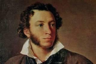 «Пушкина распяли»: мрачный стих колумниста «Фразы»