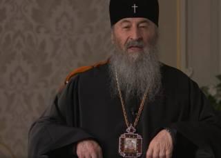 Митрополит Онуфрий рассказал о тайне Святой Троицы