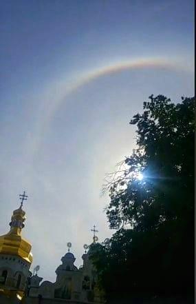 солнечное гало Киев