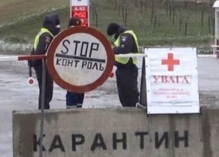 На Одесщине два села закрыли на карантин