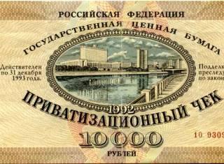 11 июня 2020 – какой сегодня церковный и светский праздник, народные приметы, именинники, этот день в истории Украины и мира