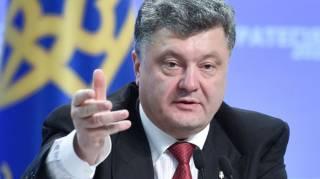 Офис Генпрокурора сообщил Порошенко о подозрении. Его хотят взять под стражу