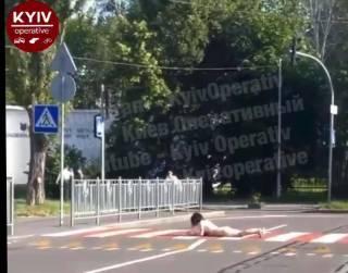 В Киеве голая женщина ползала по пешеходному переходу