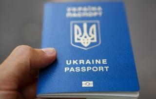 Двойное гражданство в Украине: стали известны подробности
