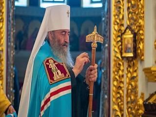 Митрополит Онуфрий объяснил, в чем особенность святости