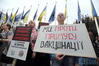 Зеленский готов провести принудительную вакцинацию украинцев