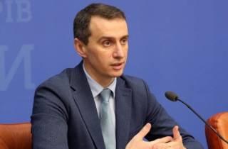 Украинцам пригрозили ужесточением карантина