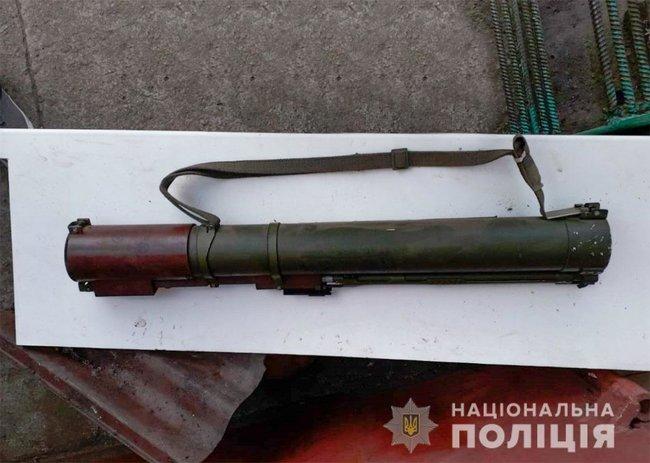Туба от ручного гранатомета