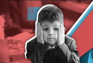От Зеленского требуют отмены дистанционного образования