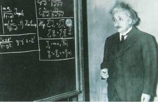 Теория относительности за 15 минут. Что такое СТО и с чем ее «едят»