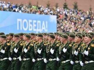 Парад Победы в Москве «увидели» даже из космоса