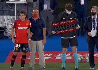 Аргентинский школьник установил рекорд чемпионата Испании по футболу