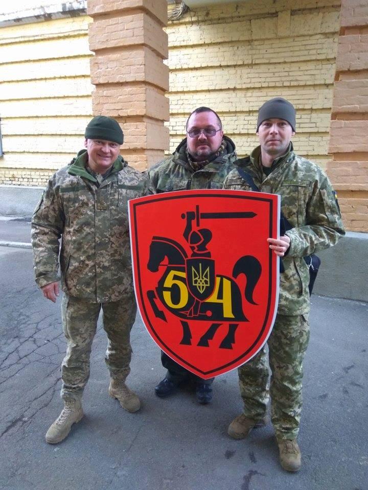 Эмблема 54-й омбр
