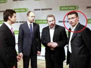 Экс-соратнику Яценюка дали 15 лет за изнасилование малолетних детей