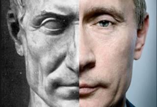В России устанавливается монархия, похожая на римский принципат (власть цезарей)