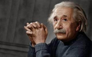 Теория относительности за 15 минут. Что такое ОТО и с чем ее «едят»