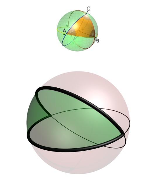 двухугольник