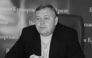 В родном городе президента чиновник умер прямо на заседании горсовета