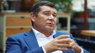 Экс-депутат Онищенко: Байден и Сорос используют деньги, которые они заработали грязным путем в Украине