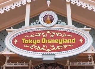 В Токио на фоне пандемии коронавируса открылся Disneyland