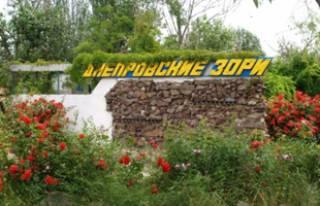 Полтора десятка человек оказались на больничной койке после отдыха на популярном запорожском курорте