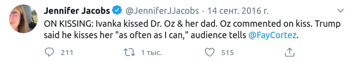 Скриншот сообщения Дженнифер Якобс в Twitter